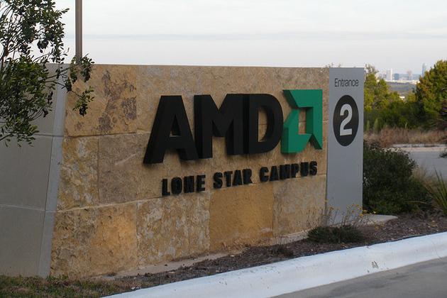 FLICKR AMD Lone Star Campus